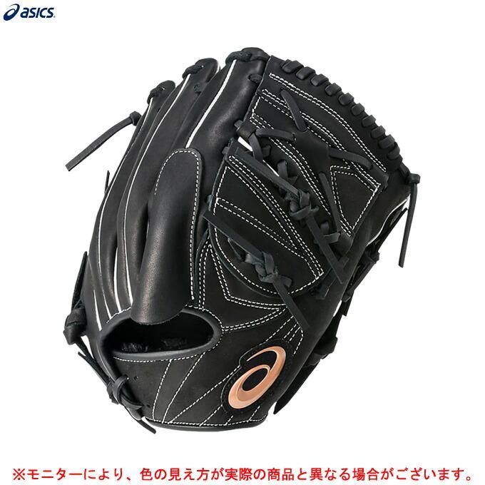 ASICS(アシックス)少年軟式用グラブ プロフェッショナルスタイル オールポジション用 大谷翔平モデル(3124A089)(野球/ベースボール/グローブ/少年野球/子供用/ジュニア)