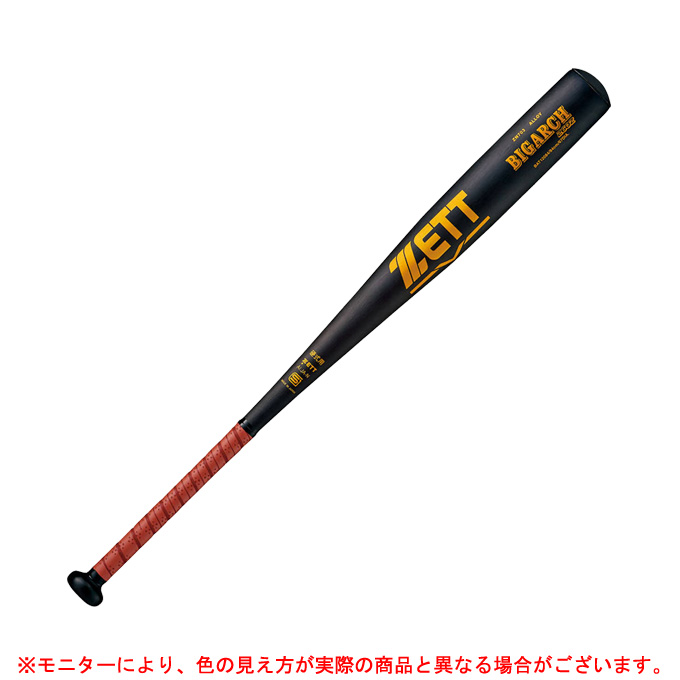 ZETT(ゼット)硬式用金属製バット BIGARCH ビッグアーチ(BAT12083)(野球/ベースボール/金属/バット/ミドルバランス/高校野球/一般用)