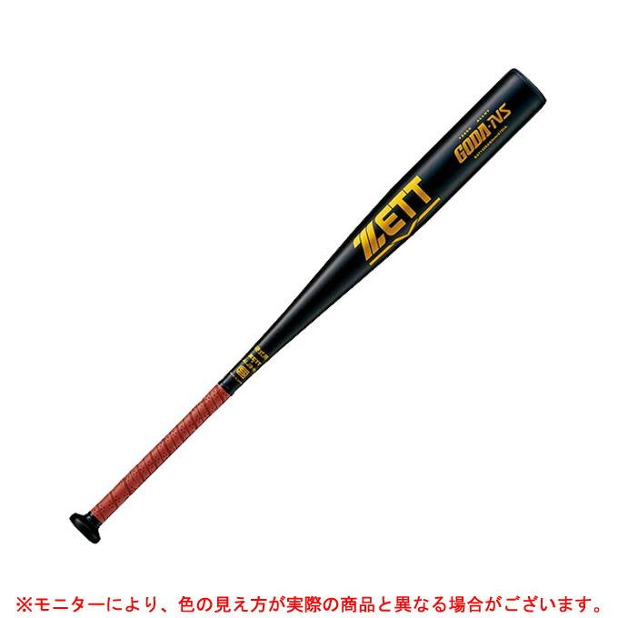 ZETT(ゼット)硬式用金属製バット ゴーダNS(BAT13084)(野球/ベースボール/金属/バット/ミドルバランス/高校野球/一般用)