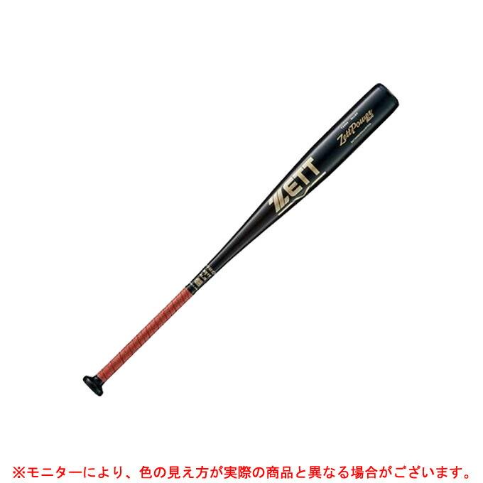 ZETT(ゼット)硬式用金属製バット ZETT POWER 2ND 84cm/830g平均(BAT20084)(野球/ベースボール/中学硬式野球用/中学生)