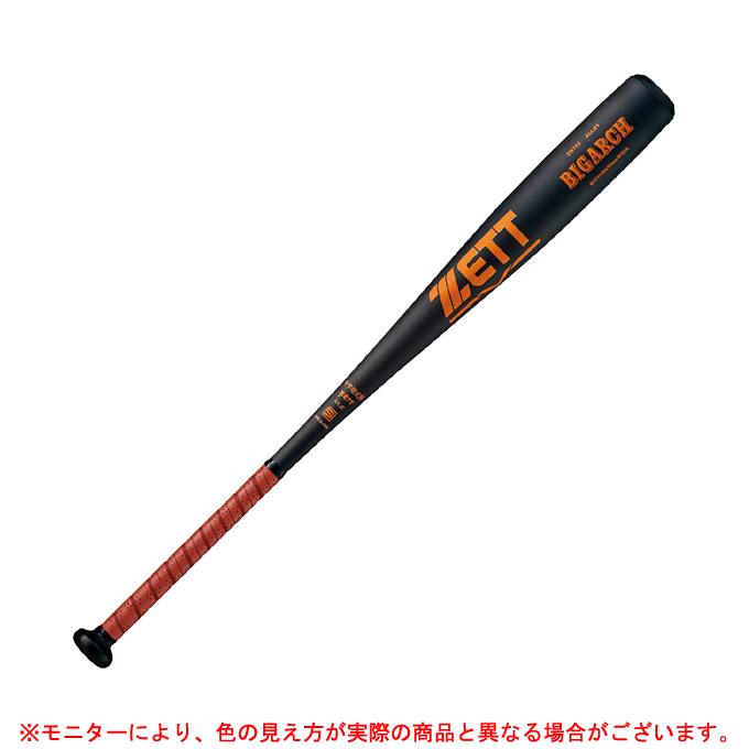ZETT(ゼット)中学硬式用金属製バット BIGARCH ビッグアーチ(BAT21084)(野球/ベースボール/金属/バット/ミドルバランス/中学硬式野球用/中学生)