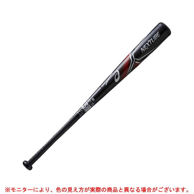 ASICS(アシックス)少年軟式用FRP製バット ネクスチューブ(BB8417)(野球/ベースボール/少年野球/子供用/ジュニア/キッズ)