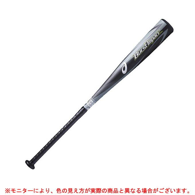 ASICS(アシックス)少年軟式用金属バット バーストインパクト(BB8424)(野球/ベースボール/少年野球/ミドルバランス/子供用/ジュニア/キッズ)