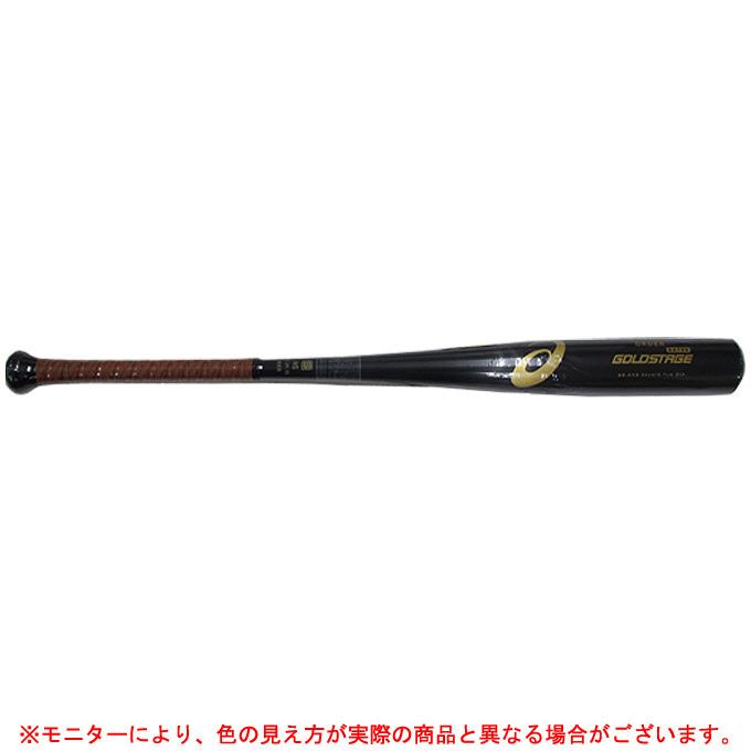ASICS(アシックス)ゴールドステージ オーダー硬式用金属バット(BBKKB2)(野球/ベースボール/高校野球/硬式バット/ミドルバランス/一般用)