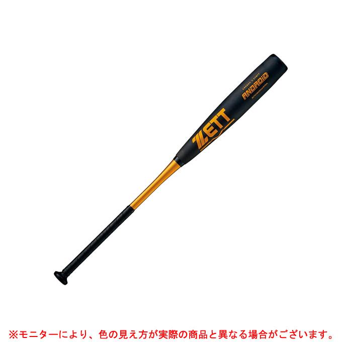 ZETT(ゼット)中学硬式用金属バット ANDROID アンドロイド(BCT21084)(野球/ベースボール/ミドルバランス/コンポジットバット/中学硬式野球用/中学生)