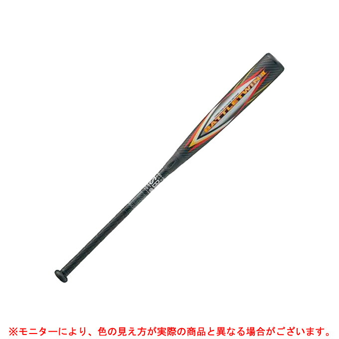 ZETT(ゼット)軟式用FRP製バット バトルツイン2 84cm/700g平均 軟式M号球対応(BCT30004)(野球/ベースボール/軟式/カーボン製バット/一般用)