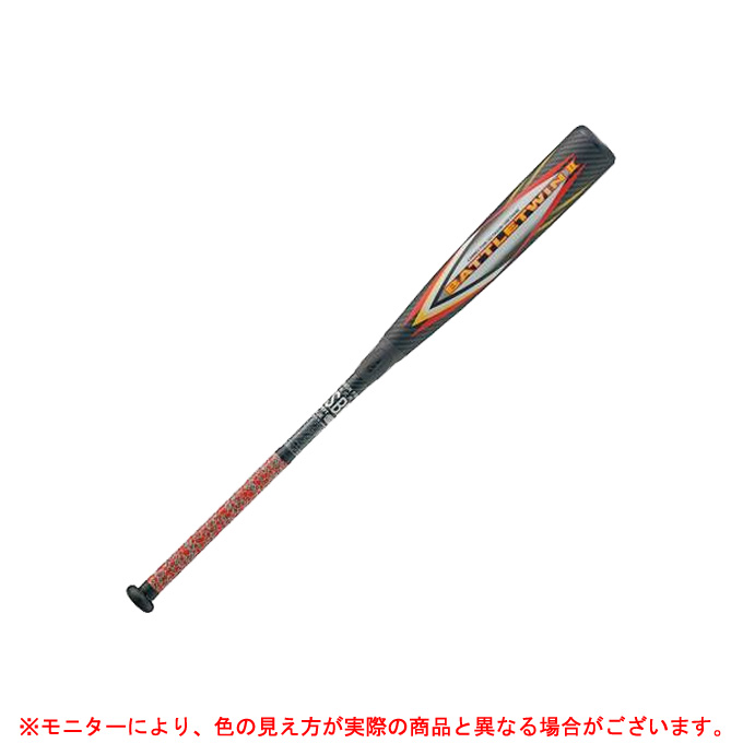 ZETT(ゼット)限定 軟式用FRP製バット バトルツイン2 84cm/700g平均 軟式M号球対応(BCT30004G)(野球/ベースボール/軟式/カーボン製バット/一般用)