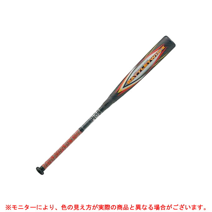 ZETT(ゼット)限定 軟式用FRP製バット バトルツイン2 84cm/750g平均 軟式M号球対応(BCT30084G)(野球/ベースボール/軟式/カーボン製バット/一般用)