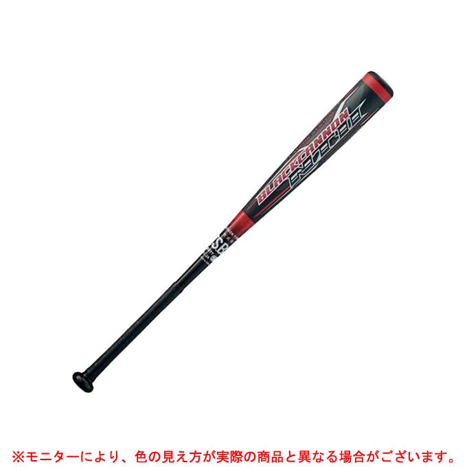 ZETT(ゼット)軟式用FRP製バット ブラックキャノンNT2 83cm/680g平均 軟式M号球対応(BCT31083)(野球/ベースボール/軟式/カーボン製バット/一般用)
