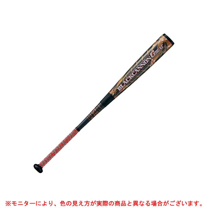 ZETT(ゼット)限定 軟式用FRP製バット ブラックキャノンGREAT 83cm/670g平均 軟式M号球対応(BCT35073G)(野球/ベースボール/軟式/カーボン製バット/一般用)