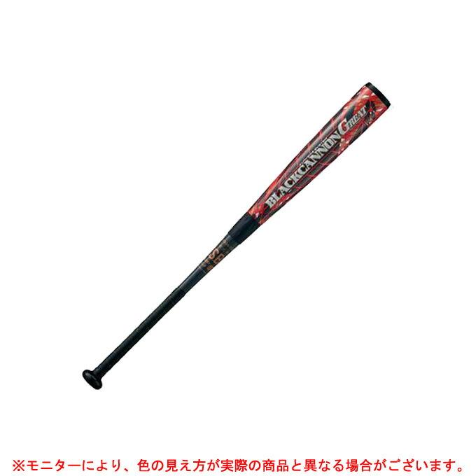 ZETT(ゼット)限定カラー 軟式用FRP製バット ブラックキャノンGREAT 84cm/720g平均 軟式M号球対応(BCT35084)(野球/ベースボール/軟式/カーボン製バット/一般用)