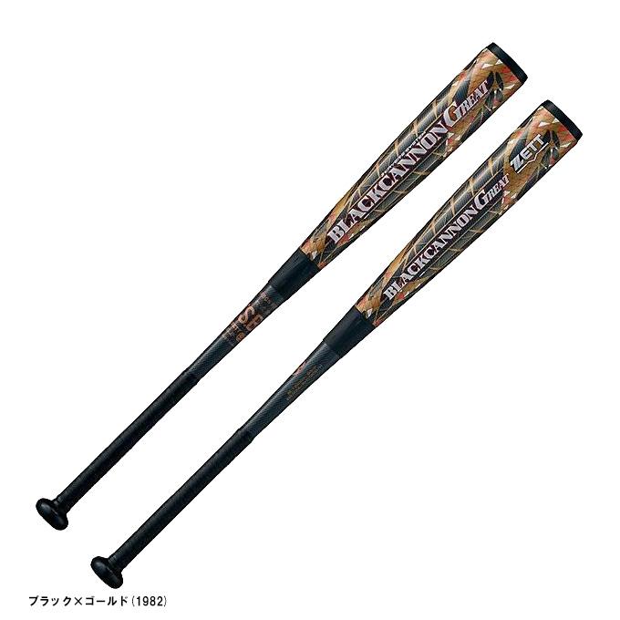 ZETT(ゼット)軟式用FRP製バット ブラックキャノンGREAT 84cm/770g平均 軟式M号球対応(BCT35094)(野球/ベースボール/軟式/カーボン製バット/一般用)