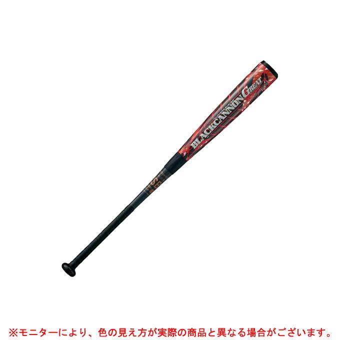 ZETT(ゼット)限定カラー 軟式用FRP製バット ブラックキャノンGREAT 85cm/780g平均 軟式M号球対応(BCT35095)(野球/ベースボール/軟式/カーボン製バット/一般用)