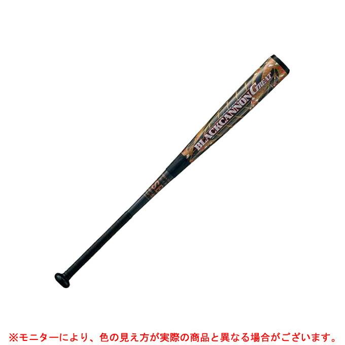 ZETT(ゼット)軟式用FRP製バット ブラックキャノンGREAT 85cm/780g平均 軟式M号球対応(BCT35095)(野球/ベースボール/軟式/カーボン製バット/一般用)