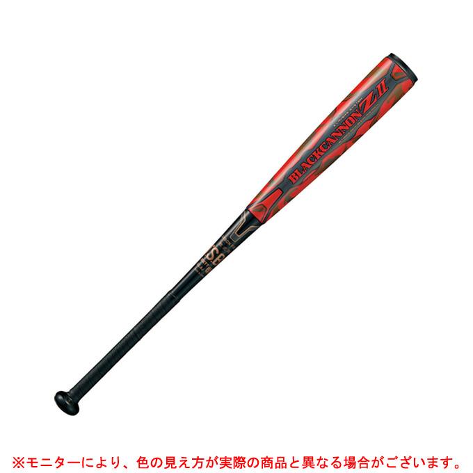 ZETT(ゼット)限定カラー 軟式用FRP製バット ブラックキャノン Z2 83cm/710g平均(BCT35803)(M号対応/野球/ベースボール/軟式/カーボン製バット/一般用)