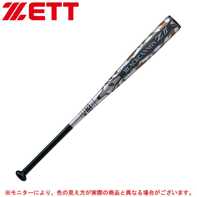 ZETT(ゼット)限定カラー 軟式用FRP製バット ブラックキャノン Z2 84cm/770g平均(BCT35884)(M号対応/野球/ベースボール/軟式/カーボン製バット/一般用)