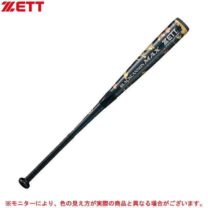 ZETT(ゼット)軟式用FRP製バット ブラックキャノン MAX(BCT35904)(M号対応/野球/ベースボール/軟式/トップバランス/カーボン製バット/一般用)