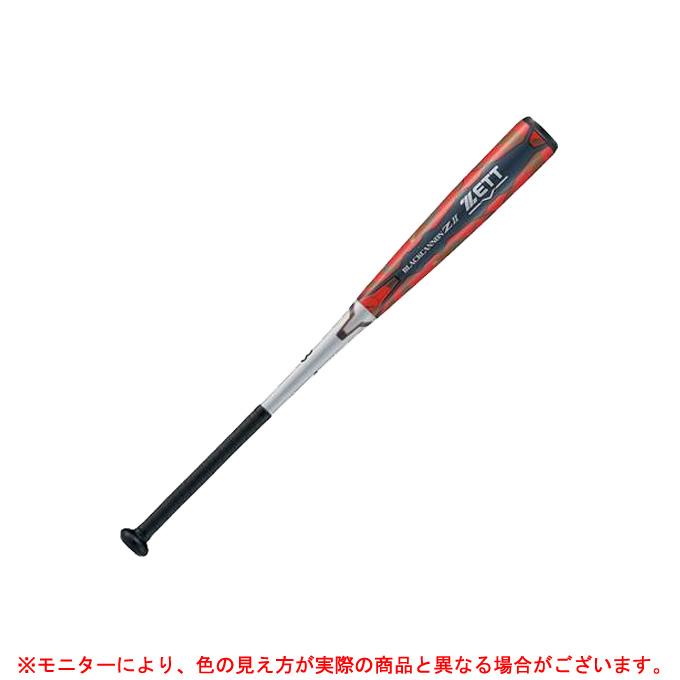 ZETT(ゼット)軟式用FRP製バット ブラックキャノンZ2(BCT35913)(M号対応/野球/ベースボール/軟式野球/ヘッドバランス/トップバランス/カーボン製バット/大人用/一般用)