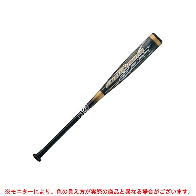 ZETT(ゼット)少年軟式用FRP製バット ブラックキャノンNT2 80cm/570g平均(BCT71080)(野球/ベースボール/カーボンバット/軟式バット/子供用/ジュニア/キッズ)