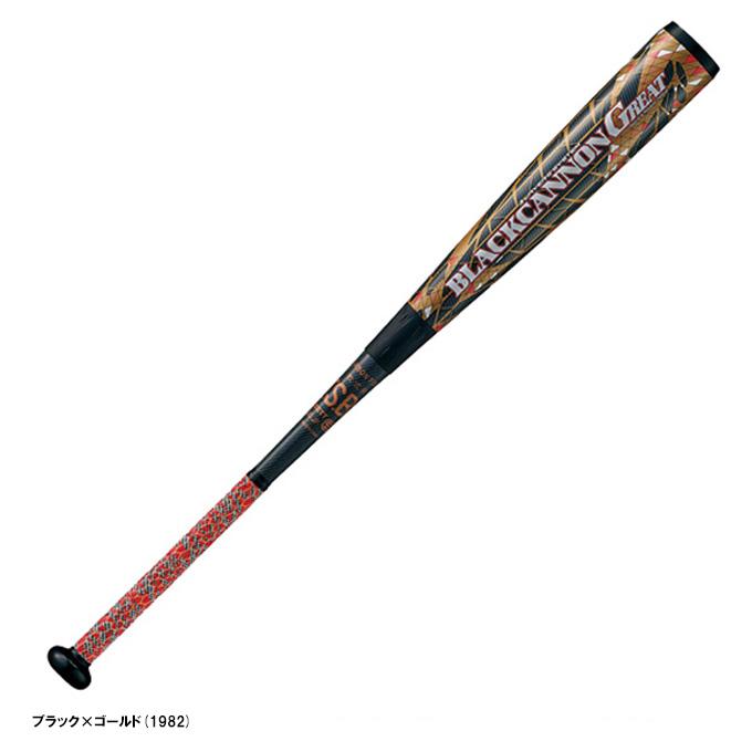 ZETT(ゼット)少年軟式用FRP製バット ブラックキャノンGREAT 76/600g平均(BCT75006)(野球/ベースボール/カーボンバット/軟式バット/子供用/ジュニア/キッズ)