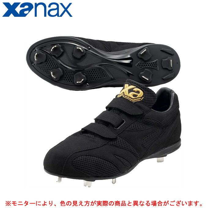 Xanax(ザナックス)ベルト式樹脂底スパイクトラストCL(BS317CL)(野球/ベースボール/スパイク/金具固定式/靴/シューズ/高校野球/一般用)