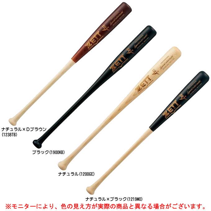 ZETT(ゼット)硬式用木製バット スペシャルセレクトモデル(BWT16994)(野球/ベースボール/BFJマーク/木製バット/硬式野球/一般用)