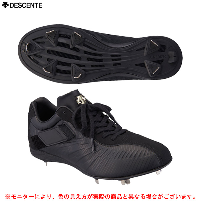 DESCENTE(デサント)コウノエベルト スパイク(DB1NJA00BK)(スポーツ/野球/ソフトボール/金具スパイク/一般用/男性用/メンズ)