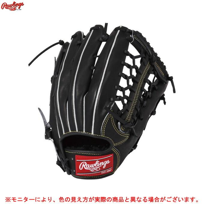 Rawlings(ローリングス)硬式用グラブ ローリングスゲーマー 外野手用(GH8G8L)(野球/ベースボール/グローブ/グラブ/高校野球/一般用)
