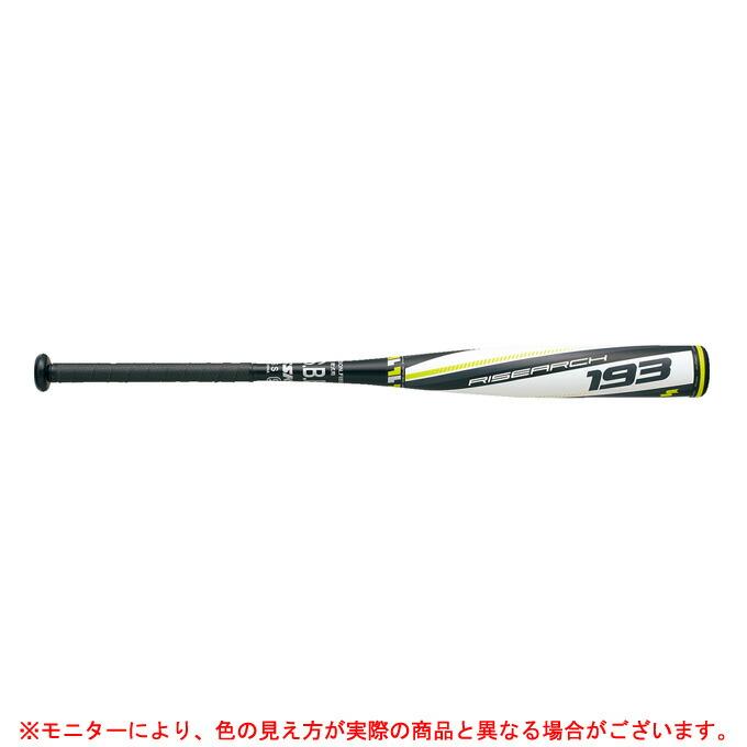 SSK(エスエスケイ)軟式用 FRP製バット ライズアーチ(SBB4014)(野球/ベースボール/軟式野球/カーボンバット/トップバランス/一般用)