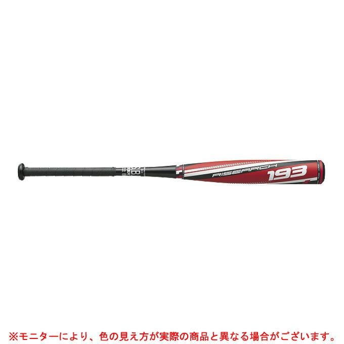 SSK(エスエスケイ)軟式用 FRP製バット ライズアーチ RISEARCH(SBB4016)(野球/ベースボール/軟式野球/カーボンバット/トップバランス/一般用)