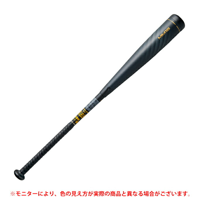 SSK(エスエスケイ)軟式用 FRP製バット MM18(SBB4023)(M号球対応/野球/ベースボール/軟式野球/ウレタンバット/カーボンバット/バット/軽量/トップバランス/一般用)