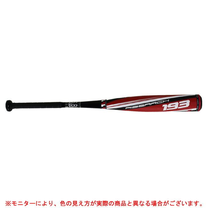 SSK(エスエスケイ)限定カラー 少年軟式用バット FRP製 ライズアーチJ(SBB5032)(野球/ベースボール/軟式野球/カーボンバット/トップバランス/子供用/少年用/ジュニア)