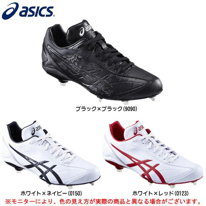 ASICS(アシックス)I DRIVE アイドライブ(SFS211)(野球/ベースボール/スパイク/金具埋め込み式/金具固定式/シューズ/靴/高校野球/一般用)