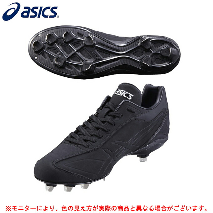 ASICS(アシックス)I DRIVE NU アイドライブ NU(SFS214)(野球/ベースボール/スパイク/金具埋め込み式/金具固定式/シューズ/靴/高校野球/一般用)