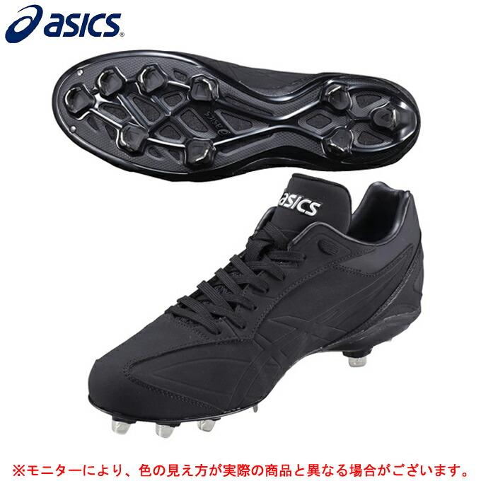 ASICS(アシックス)I DRIVE NU W アイドライブ NU ワイド(SFS215)(野球/ベースボール/スパイク/金具埋め込み式/金具固定式/ワイド幅/シューズ/靴/高校野球/一般用)