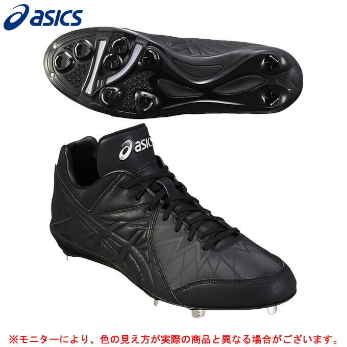 ASICS(アシックス)I QUICK アイクイック(SFS216)(野球/ベースボール/スパイク/金具固定式/埋め込み金具/シューズ/靴/一般用)