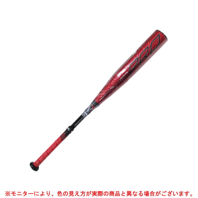 Rawlings(ローリングス)少年硬式用バット Quatro Pro クアトロ プロ(USZQ10)(野球/ベースボール/リトルリーグ/硬式バット/子供用/ジュニア)