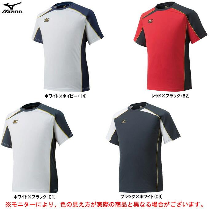 MIZUNO ミズノ ミズノプロ Tシャツ 12JA6T01 mizunopro 未使用品 爆安プライス ミズプロ メンズ スポーツ ウェア 野球 男性用 半袖 ベースボール