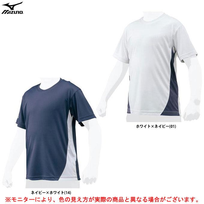 MIZUNO ミズノ ソーラーカット ベースボールシャツ 12JC7L81 野球 ベースボール ジュニア 紫外線カット素材 キッズ 人気の定番 半袖 ラッピング無料 少年用 子供用 Tシャツ