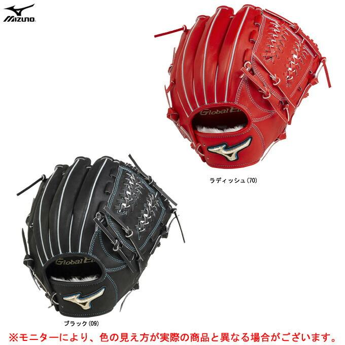 MIZUNO(ミズノ)ソフトボール用 グローバルエリート HSelection∞インフィニティ(1AJGS22305)(スポーツ/ソフトボール/内野手用/グラブ/グローブ/一般用)