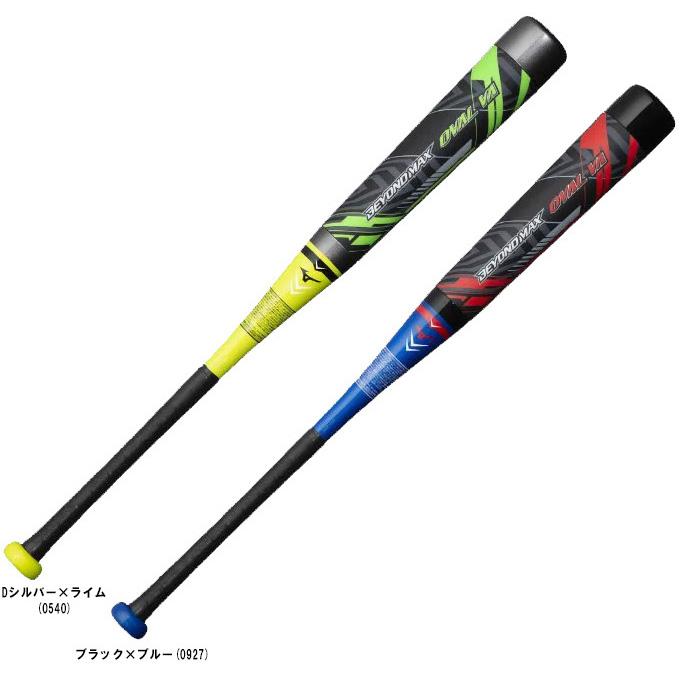 ビヨンドマックスオーバルシリーズ MIZUNO(ミズノ)少年軟式用バット ビヨンドマックス オーバルVA(1CJBY155)(BEYONDMAX/スポーツ/野球/ベースボール/トップバランス/FRP製/子供用/ジュニア)