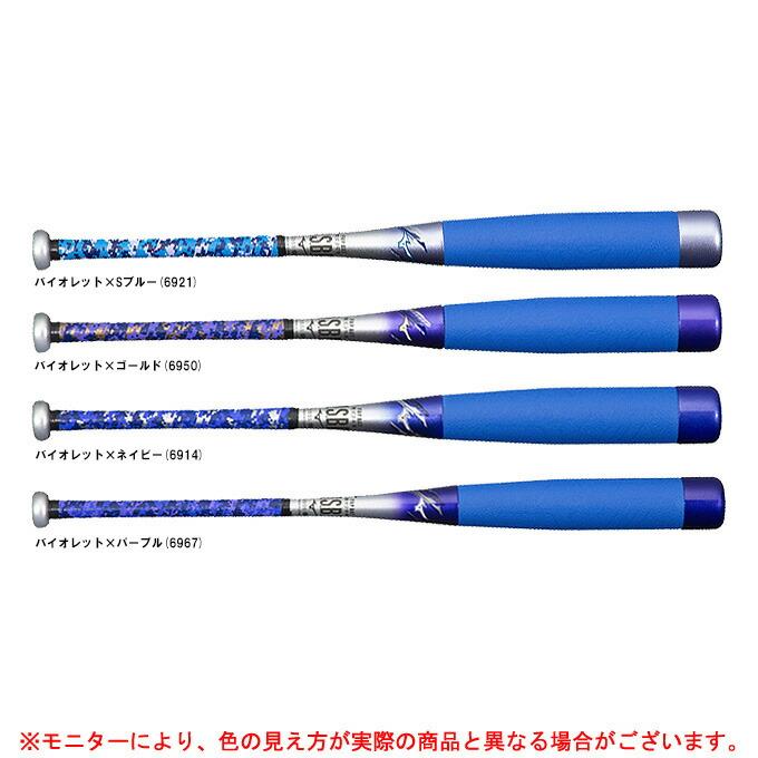 MIZUNO ミズノ ビヨンドマックス EV2 FRP製バット トップバランス 1CJBY160 BEYONDMAX ベースボール バット キッズ 最安値挑戦 子供用 期間限定送料無料 カーボン 野球 FRP製 ジュニア