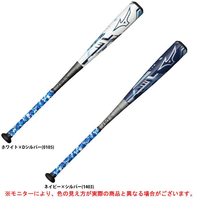 MIZUNO(ミズノ)限定 少年軟式用FRP製バット ディープインパクト(1CJFY117)(野球/ベースボール/バット/ミドルバランス/カーボン/少年野球/子供用/ジュニア)