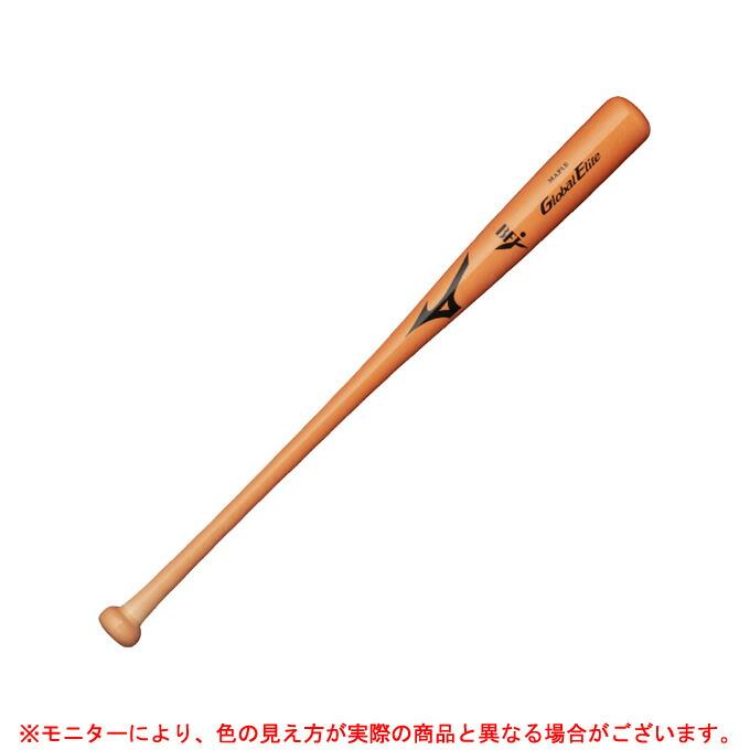 MIZUNO(ミズノ)硬式用木製バット グローバルエリート メイプル(1CJWH17083)(野球/ベースボール/Global Elite/木製バット/硬式野球/一般用)