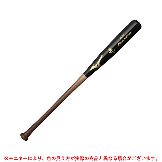 MIZUNO(ミズノ)硬式用木製バット グローバルエリート メイプル(1CJWH17085)(野球/ベースボール/Global Elite/木製バット/硬式野球/一般用)