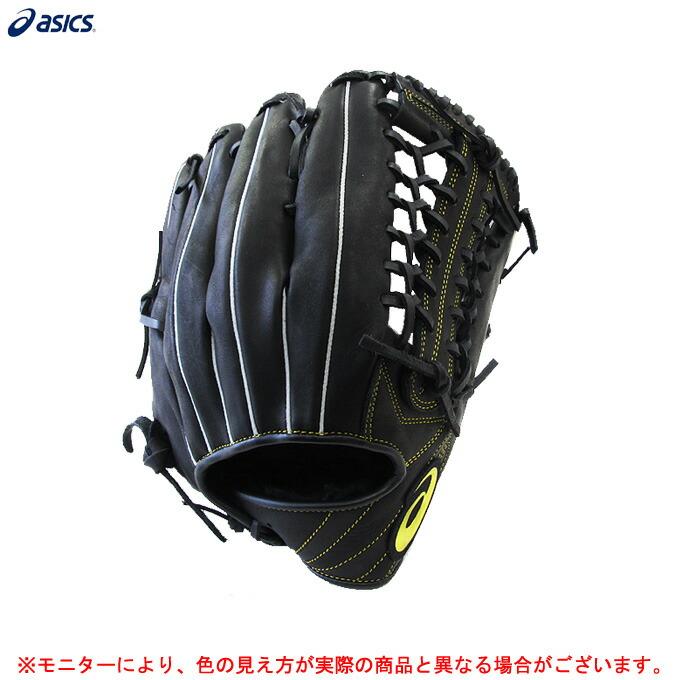 ASICS(アシックス)軟式用グラブ 丸佳浩モデル 外野手用(3121A442)(スポーツ/野球/ベースボール/グローブ/グラブ/外野用/右投げ用/左投げ用/一般用)