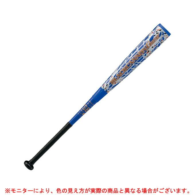 ZETT(ゼット)限定 少年軟式用FRP製バット ブラックキャノンGREAT(BCT750FW)(野球/ベースボール/カーボンバット/軟式バット/トップバランス/ヘッドバランス/子供用/ジュニア/キッズ)