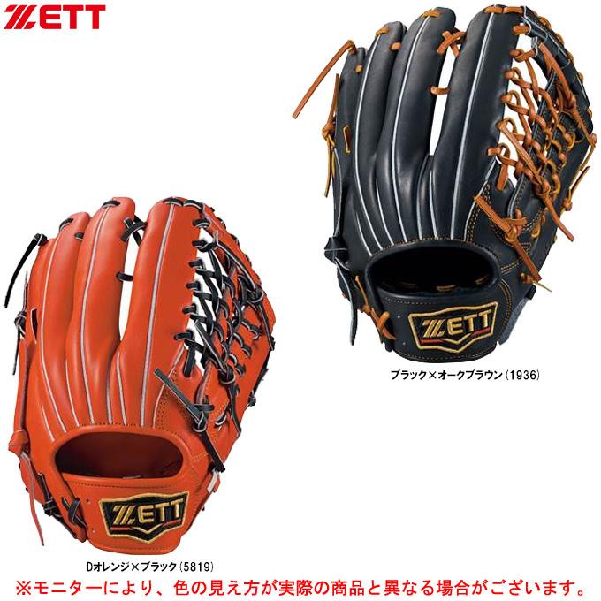 ZETT(ゼット)軟式グラブ プロステイタス 外野手用(BRGB30017)(野球/ベースボール/右投げ/左投げ/グローブ/一般用)