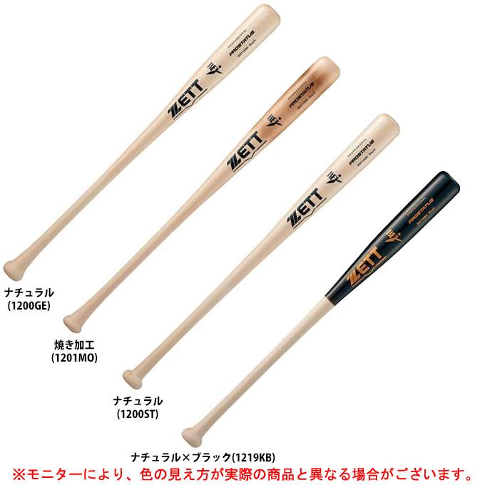 ZETT(ゼット)硬式用木製バット PROSTATUS プロステイタス(BWT14084)(野球/ベースボール/BFJマーク/木製バット/硬式野球/一般用)