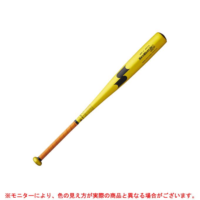 SSK(エスエスケイ)硬式金属バット スカイビート 31K SF(SBB1006)(野球/ベースボール/金属/高校野球/ミドルバランス/高校生/大人用/一般用)
